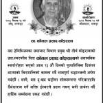 Kantipur-Samabedana 2