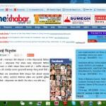 Onlinekhabar-News