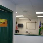 SSCNH_BCNH offices (2)