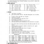 2070 Bida Nepal_Page_1