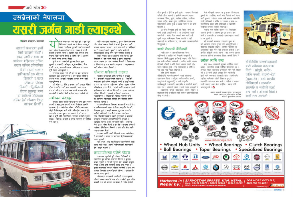 German Vehicle to Nepal _ Both Pages