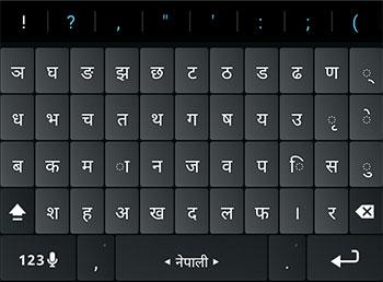 multiling-keyboard-honso
